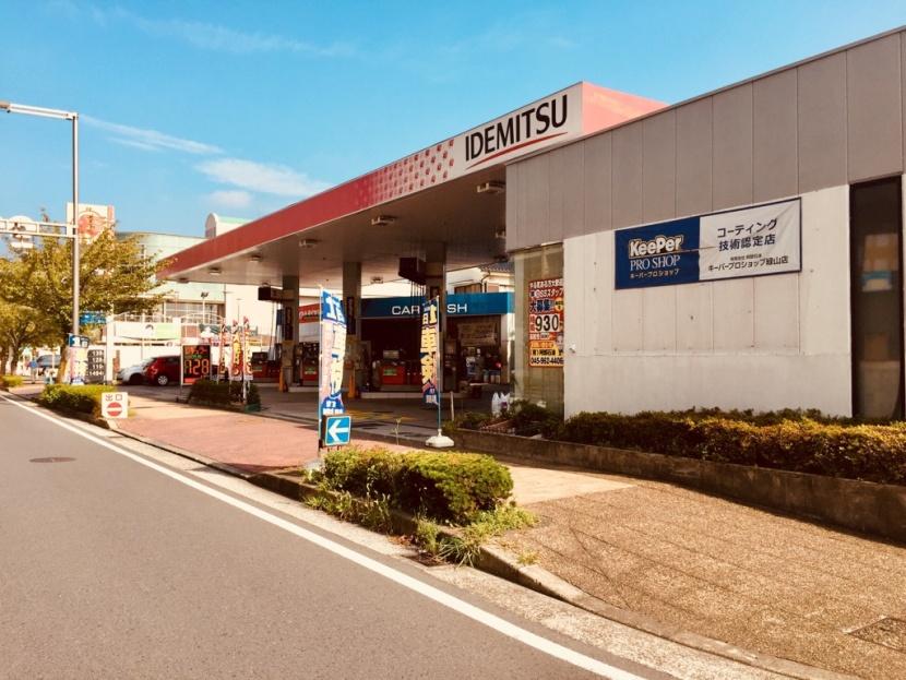 区 青葉 天気 市 横浜