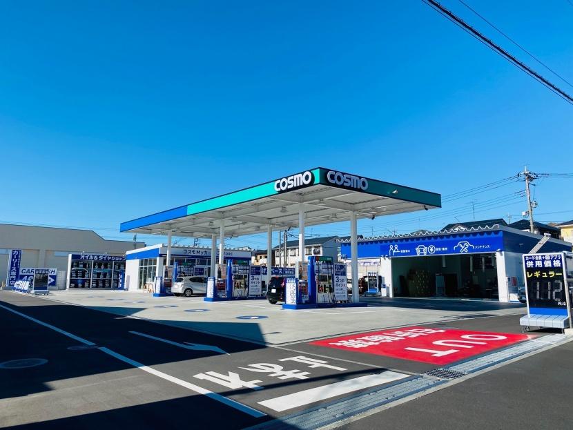 コスモ 石油 店舗