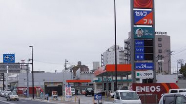 Dr.Drive平長橋店 株式会社クラシマ