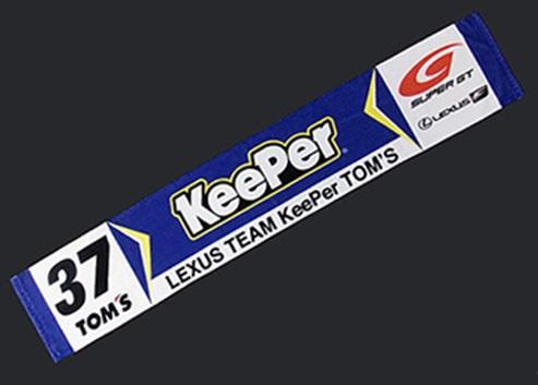 2019 トムス SUPER GT マフラータオル KeePer
